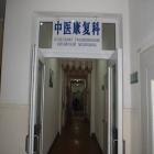 Отделение традиционной китайской медицины